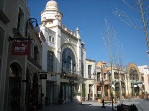 Nuestro centro de Las Rozas cierra del 1 al 3 de mayo